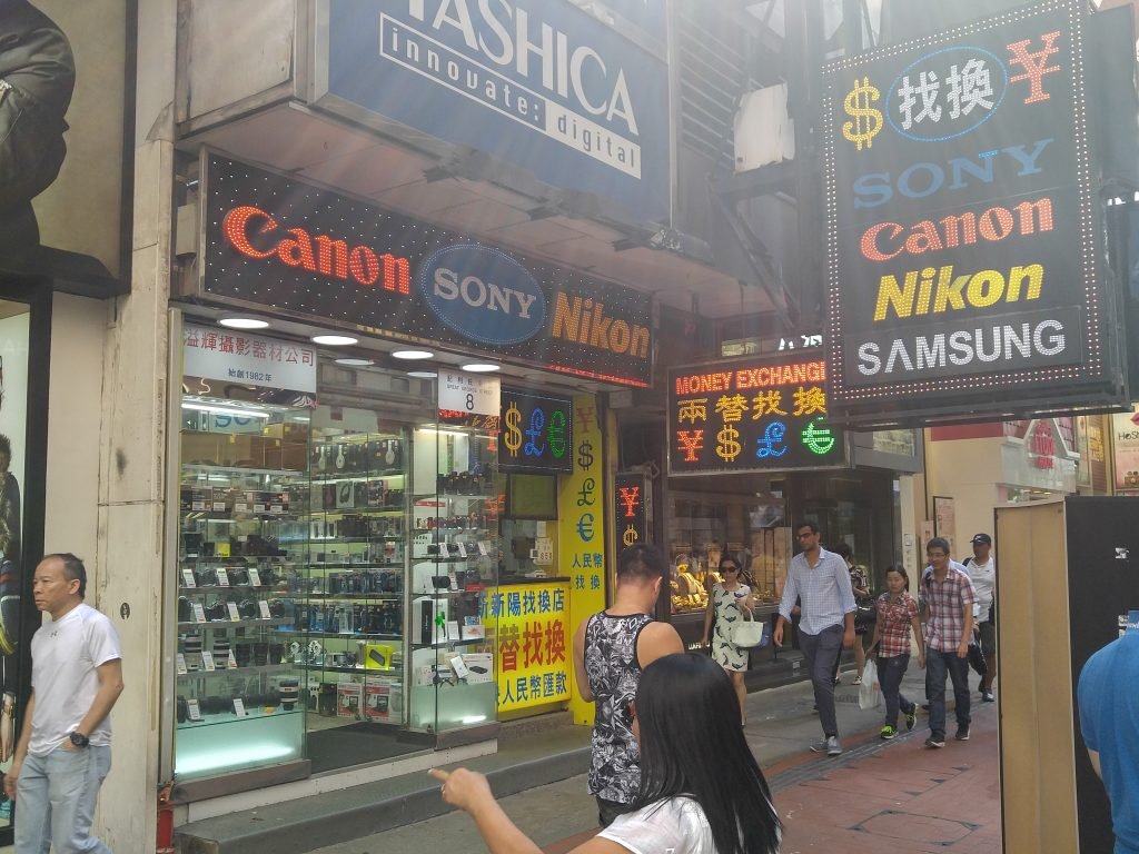 Guide to Camera buying in Hong Kong