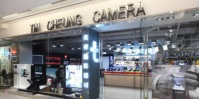 Tin Cheung is my favourite HK Camera store.